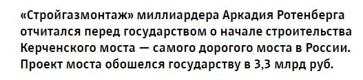 ротенберг.01