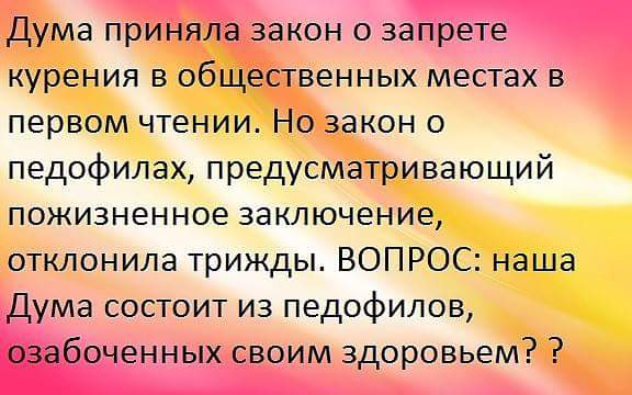 ГД.01