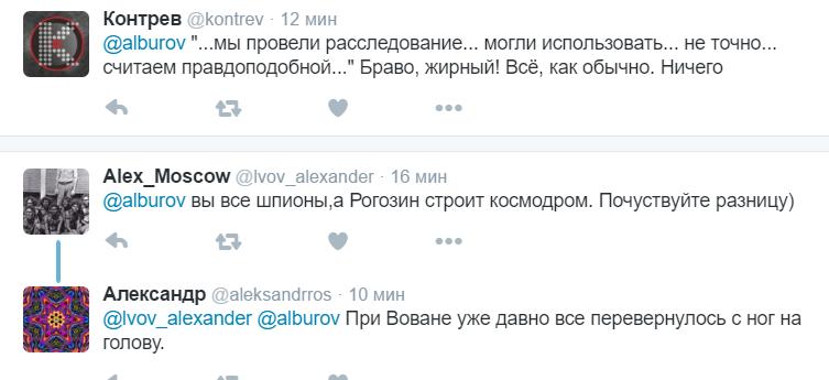 Рогозин.кв.2