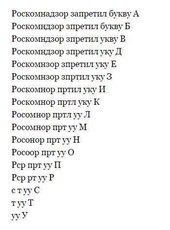 Роскомнадзор.01