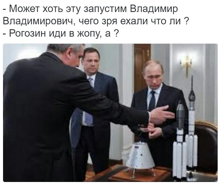 Рогозин.пуск.6