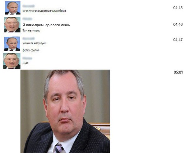 Рогозин.пуск.7