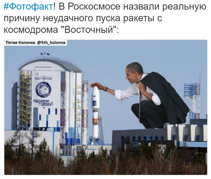 Рогозин.пуск.2