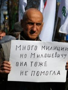 Ионов-2007.1