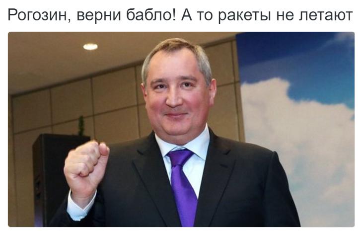 Рогозин.пуск.1