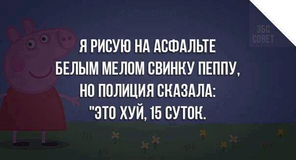 Пеппа.01