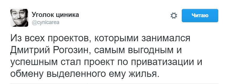 Рогозин.кв.7