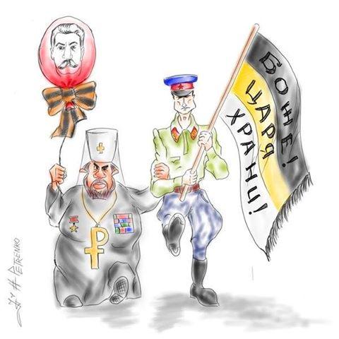 карикатура.пасха