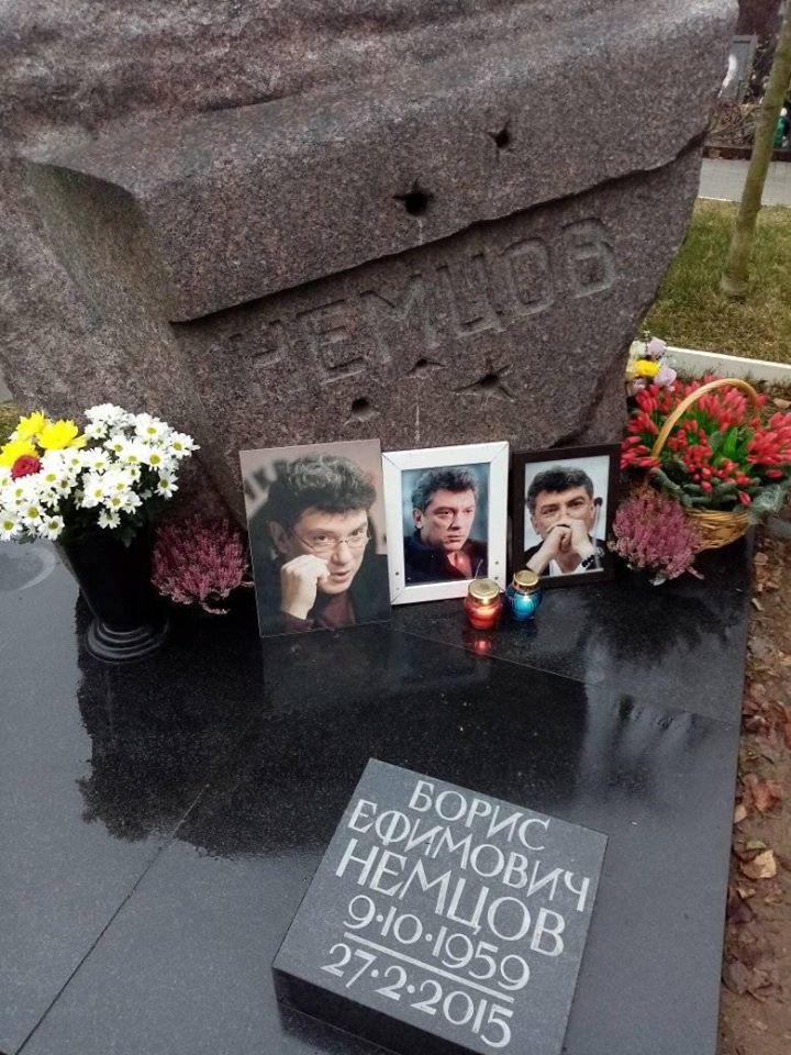 могила.11.12.19.0.png
