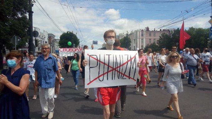 акция.Хабаровск.25.07.20.3.png