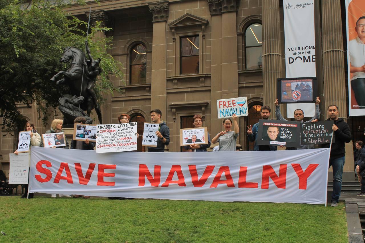 Мельбурн за Навального