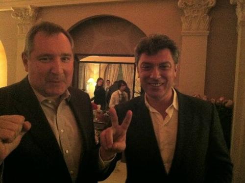 Рогозин и Немцов