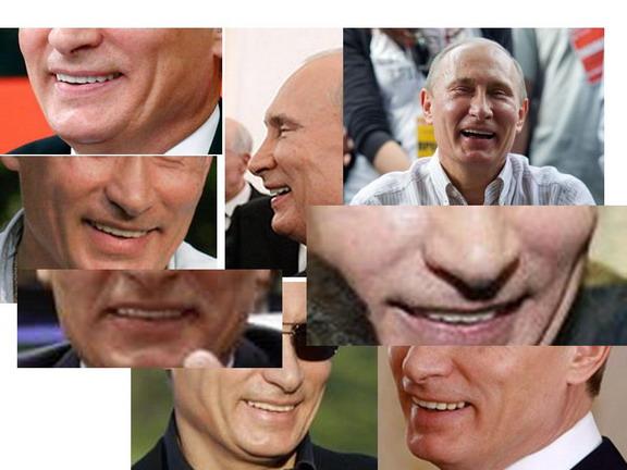 ЗубыВерх