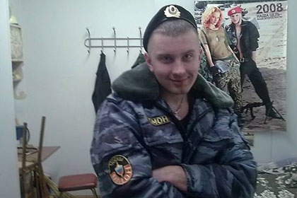 АлександрКазьмиОМОН