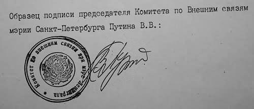 подписи1