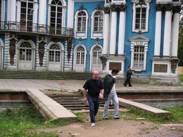 Франц и Бенджамен в Пушкине
