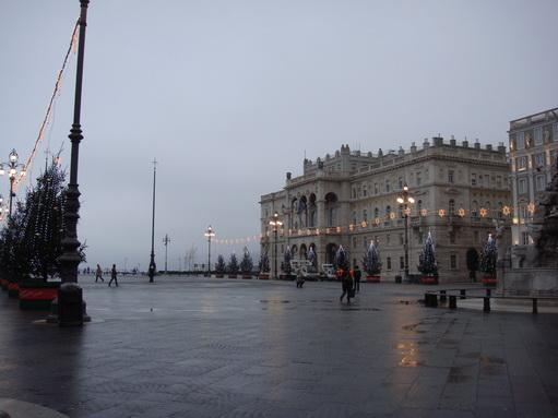 Центр площадь