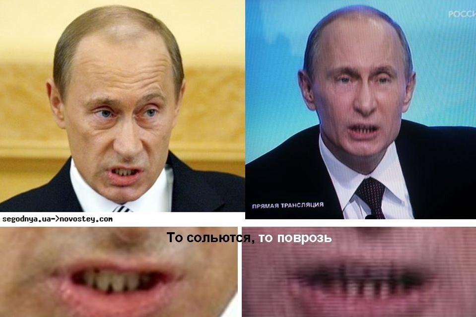 зубки1