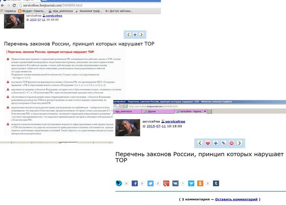 """"""",""""olga-andronova.livejournal.com"""