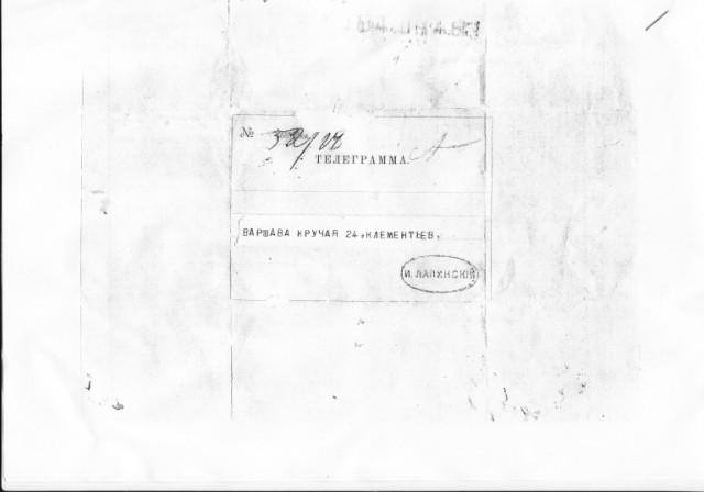 телеграмма_адрес