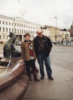 Хельсинки96
