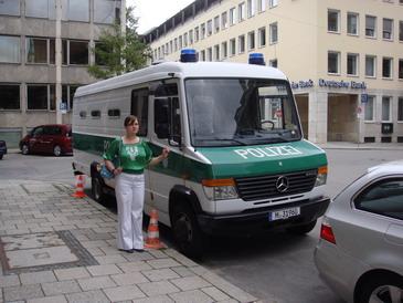 МВД Мюнхена3