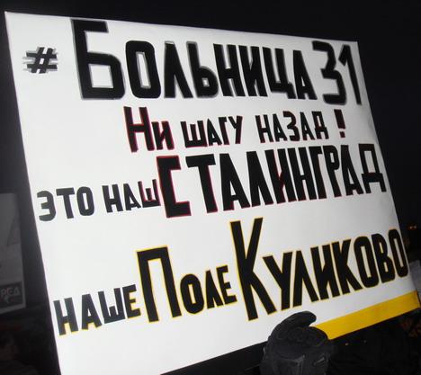 плакаты4