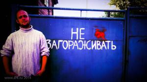Сибирь 2014 (3 из 87)