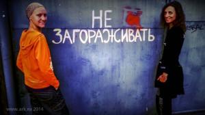 Сибирь 2014 (26 из 87)