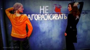 Сибирь 2014 (27 из 87)
