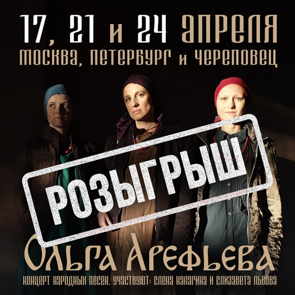 17-4_mart-01