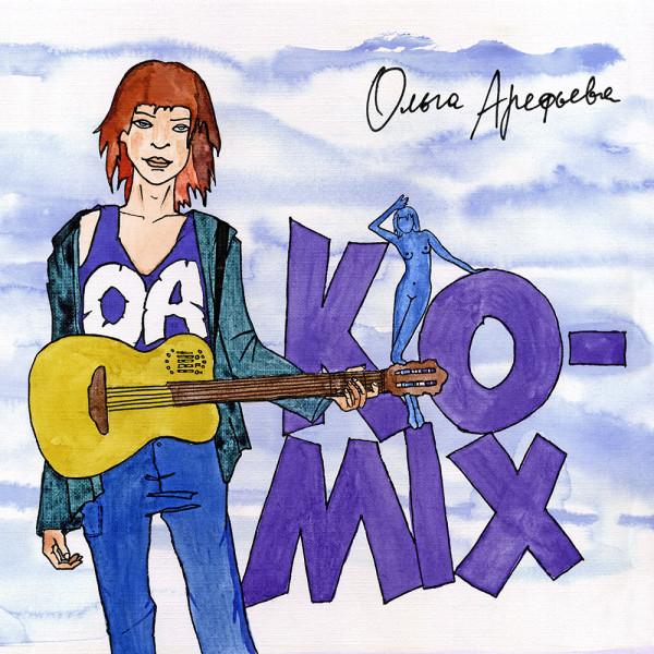 Ko-mix