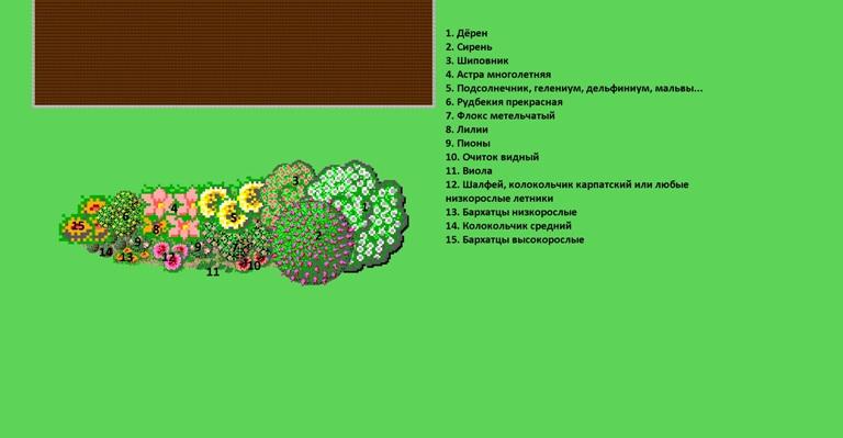 2 План-схема (1)