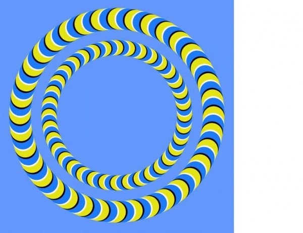 ілюзия