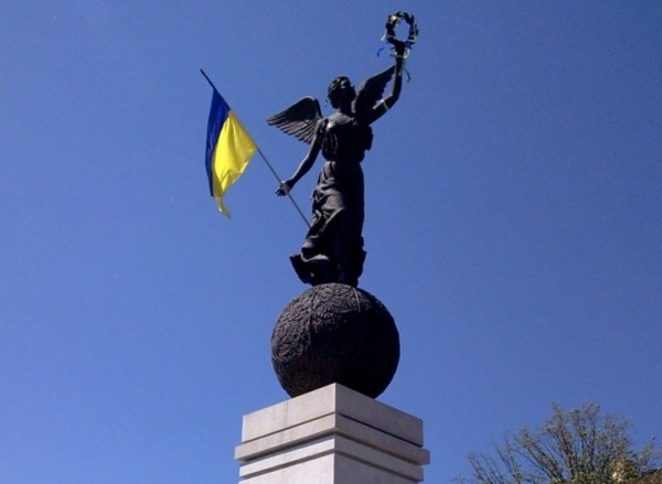 Харків