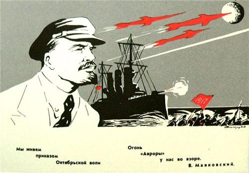 1917-oktiabr4
