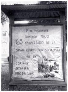 Куба_12
