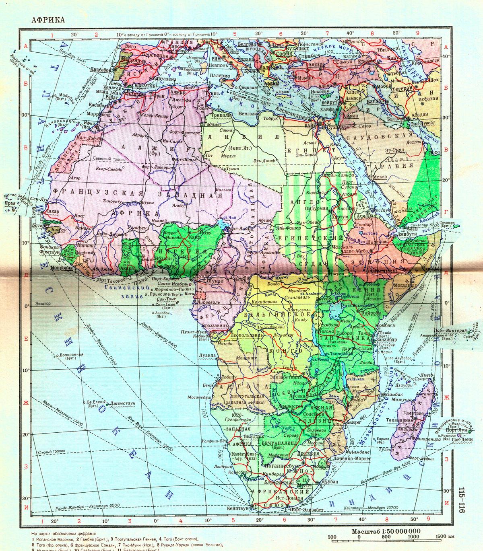 Африка_1954W