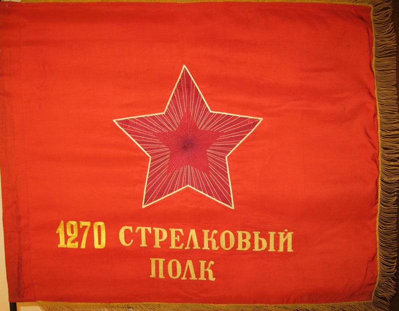 1270_regiment_banner
