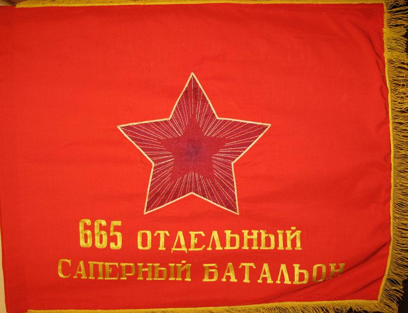 separate_665_engineer_battalion