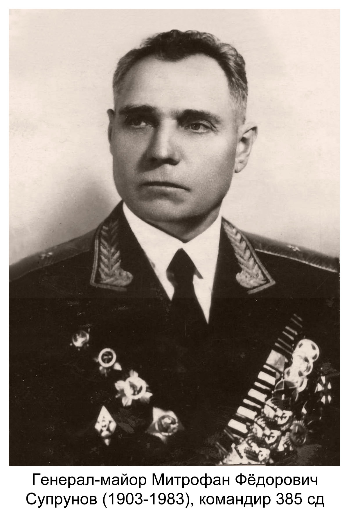 Suprunov_Mitrofan_Fedorovich