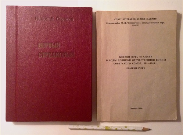 Книги_Ковалева_W
