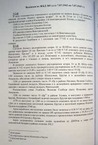 DSCN7336_w.jpg