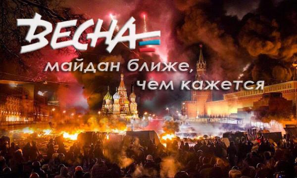Майдан ближе