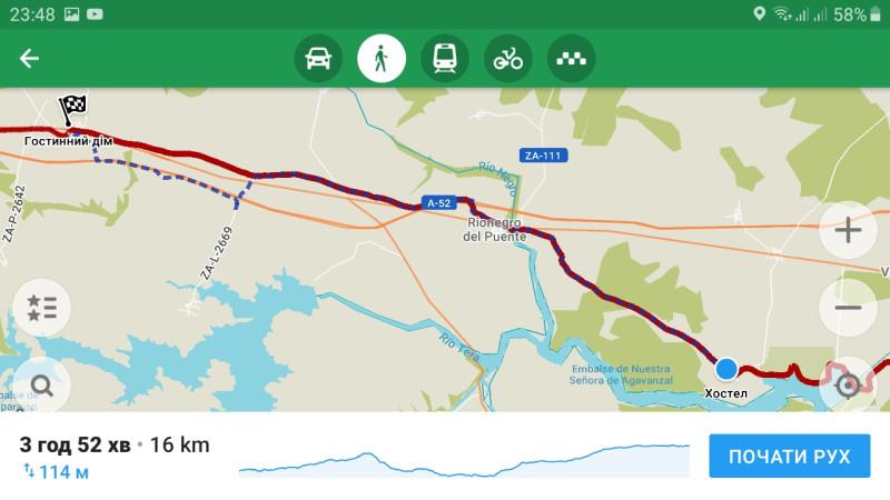 Screenshot_20200131-234824_MAPSME.jpg