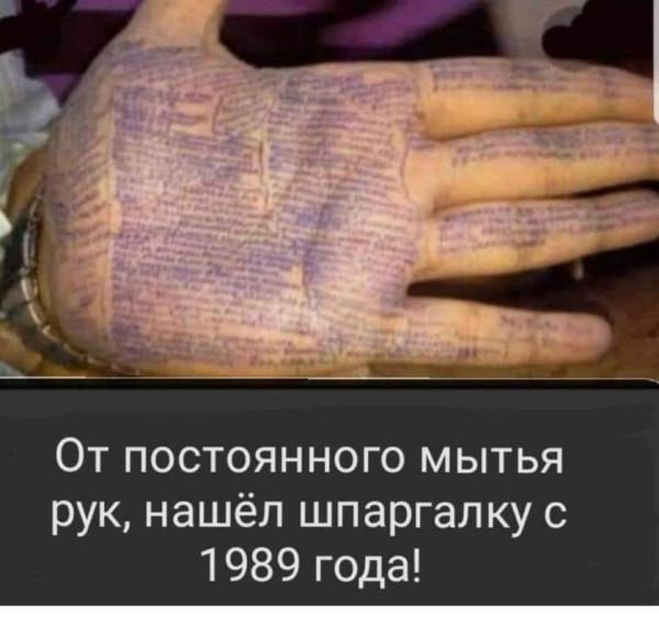 FB_IMG_1585687357259.jpg