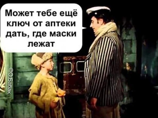 FB_IMG_1585770363652.jpg