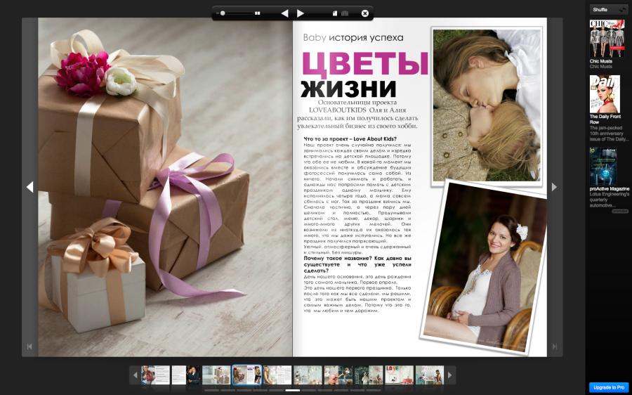 Снимок экрана 2013-02-08 в 16.37.08