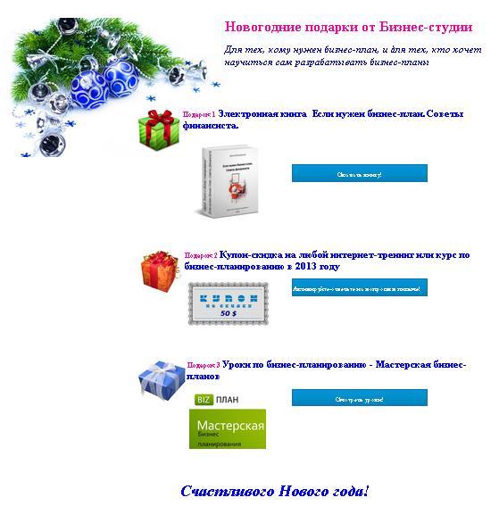 evgeniya-kiev-intim-foto