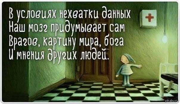 10502453_310822982417871_5601439187429737642_n